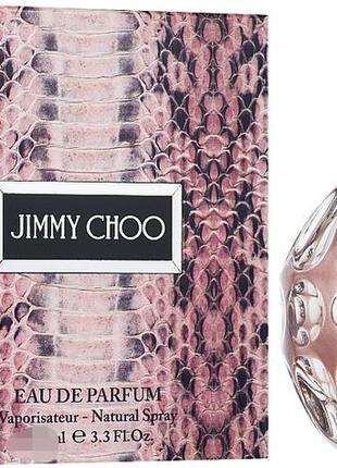 Jimmy choo eau de parfum  парфюмированная вода 4.5мл, оригинал.