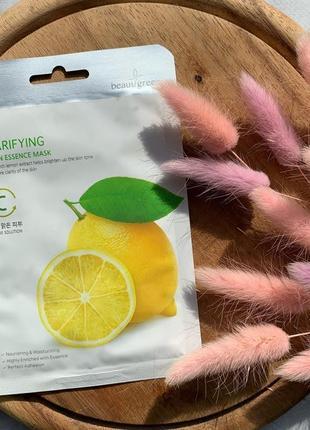 Корейская тканевая эссенциальная маска с экстрактом лимона