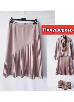 Шерстяная юбка миди плиссе плисерованая трапеция шерсть в складку golden gate c&a