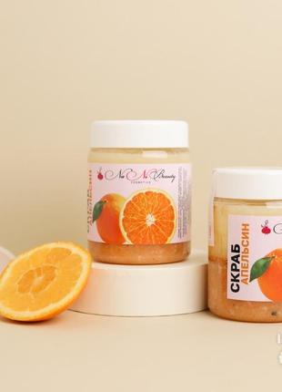 Скраб апельсин 250мл