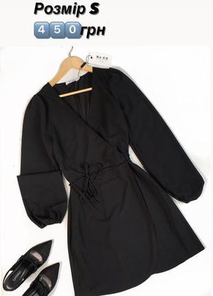 Чёрное платье на запах