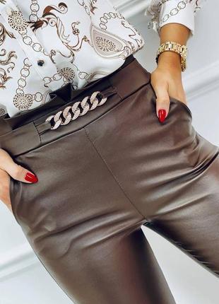 Лосины штаны женские брюки леггинсы под кожу