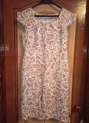 Платье и болеро polivar