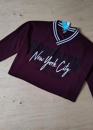 Новая теплая  укороченная  кофта  свитер  свитшот оверсайз    primark
