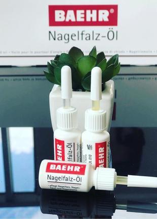 Масло baehr для ногтей от онихолизиса