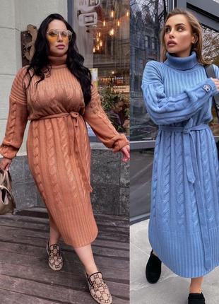 Платье вязаное марсель