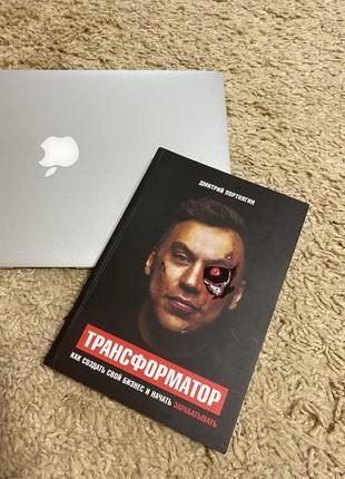Продам книгу ‼️