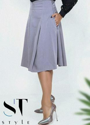 Классная юбка с карманами