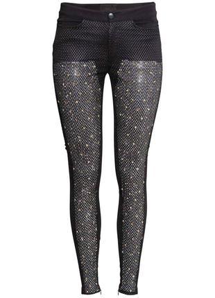 Яркие вечерние брюки с высокой талией h&m пайетки