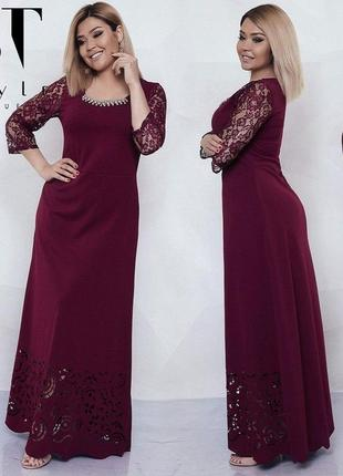 Платье длинное сукня максі большой размер