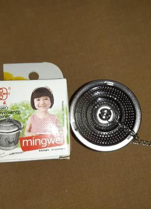 Металлический заварничек для чая и кофе в чашку