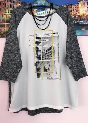 Лёгкий стильный брендовый свитерок