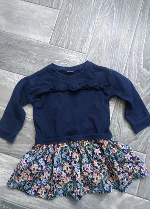 Світшот плаття