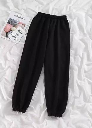 Спортивные штаны джоггеры свободные оверсайз широкие манжет женские крутые черные