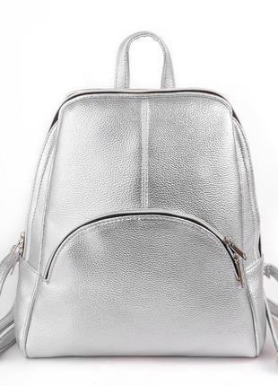 Серебристый женский городской рюкзак на молнии с карманом