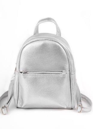 Рюкзак женский маленький серебристый молодежный