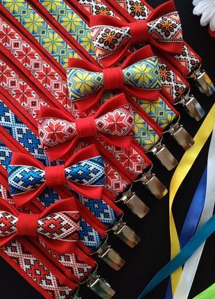 Комплект галстук бабочка и подтяжки с вышивкой
