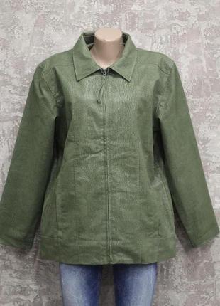 Стильная куртка gina laura 50-52 натуральная кожа
