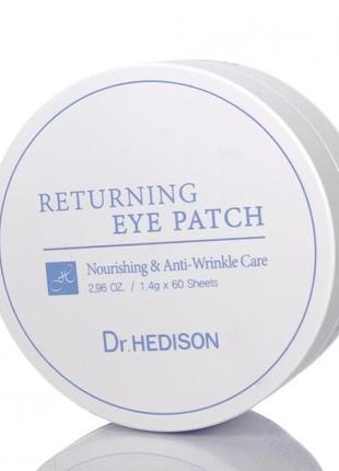Профессиональные патчи для зоны вокруг глаз dr. hedison returning eye patch