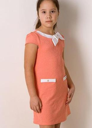 Трикотажное платье с коротким рукавом