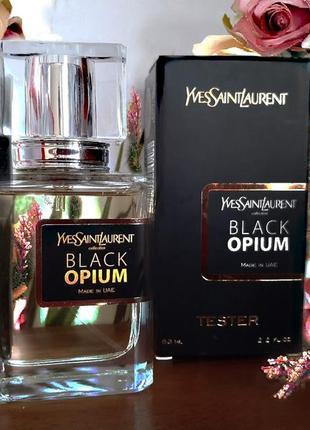 Туалетная вода женская парфюм тестер