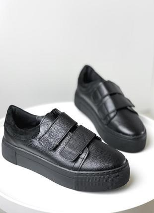 Кроссовки, черные, натуральная кожа
