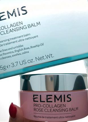 Очищающий бальзам для лица elemis pro-collagen rose cleansing balm