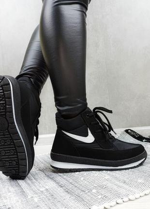 Зимові жіночі черевички/ кросівки