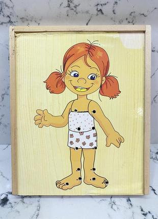 Гардероб для девочки деревянный набор