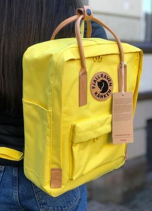 Рюкзак-сумка канкен fjallraven kanken classic №2 желтый с коричневыми ручками 16 литров
