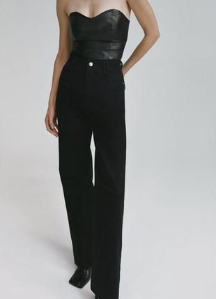 Прямые джинсы с высокой посадкой, штаны, брюки