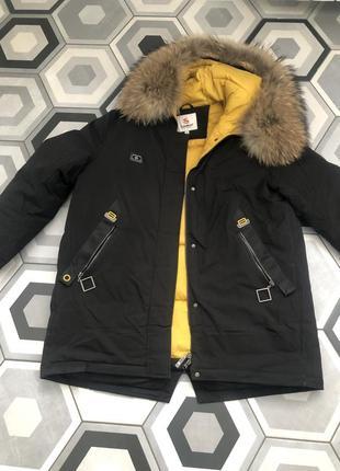 Куртка аляска 54-56