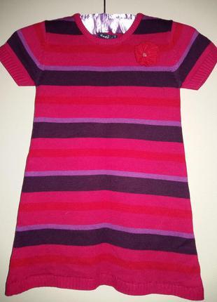 Платье-туника трикотажное keds