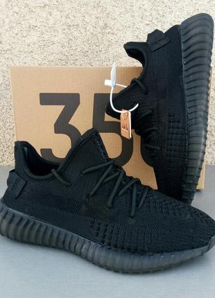 Adidas yeezy boost 350 кроссовки женские черные