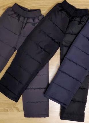 Зимние брюки для мальчика и девочки (черный,серый, синий)