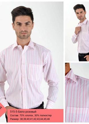 Новая актуальная мужская рубашка в вертикальную полоску