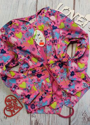 Демисезонная детская куртка ветровка для девочки розовая 3-7 лет 1932-1