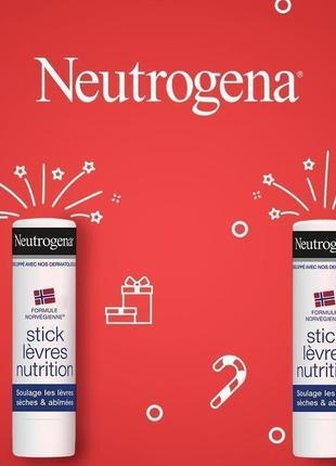 Бальзамы neutrogena stick lèvres