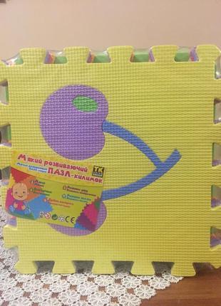 Детский игровой коврик-пазл массажный, 9 шт ева фрукты