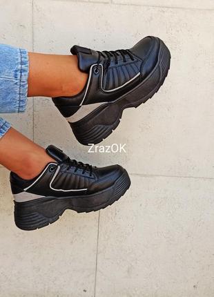 Черные кроссовки криперы кеды на высокой подошве ботинки эко кожаные