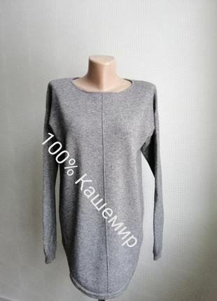 Кашемировый, удлиненный свитер pure cashmere ,100% кашемир,р. s,m,l,8,10,12,14