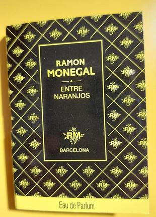 Нишевый парфюм entre naranjos от ramon monegal унисекс. испания.