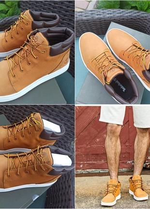 Ботинки мужские фирмы timberland