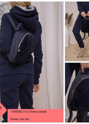 Новый небольшой стильный женский рюкзак с красивым плетением