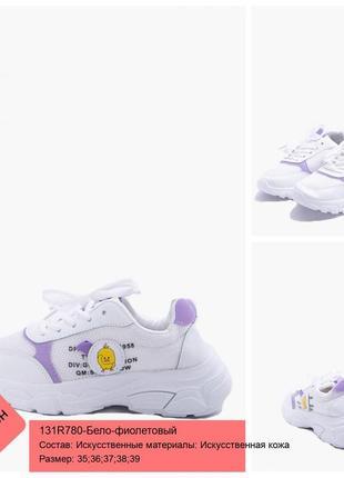Новые интересные стильные белые женские кроссовки разные оттенки