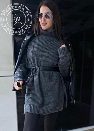 Объемный свитер / туника oversize