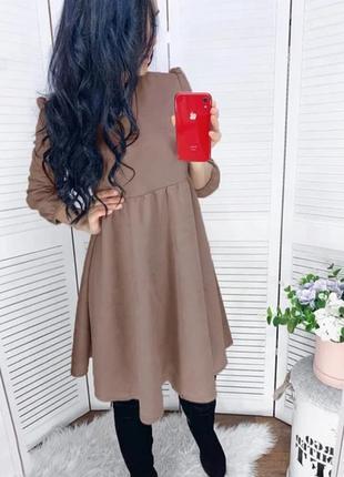 Замшевое платье расклешенное