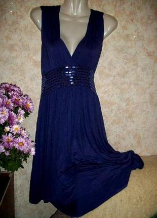 Платье \сарафан с декольте на спине трикотажное с паетками sineguanon франция