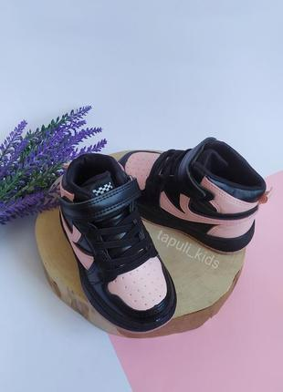 Хайтопи для девочки, кросівки для дівчинки, кросовки для девочки, ботинки