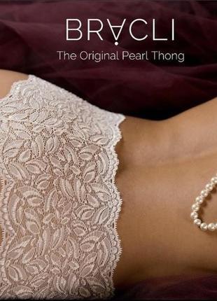 Bracli culotte трусики с жемчужным ожерельем.